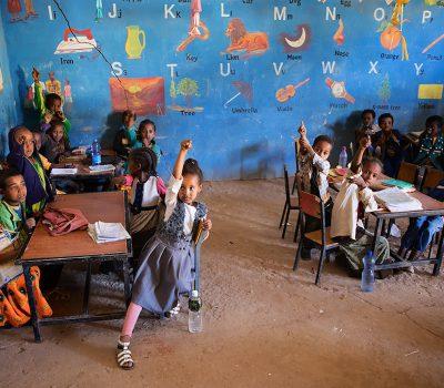 Mekele Classroom